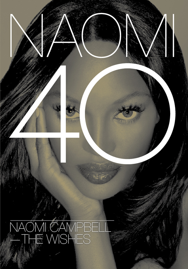 Naomi Campbell DVD cover